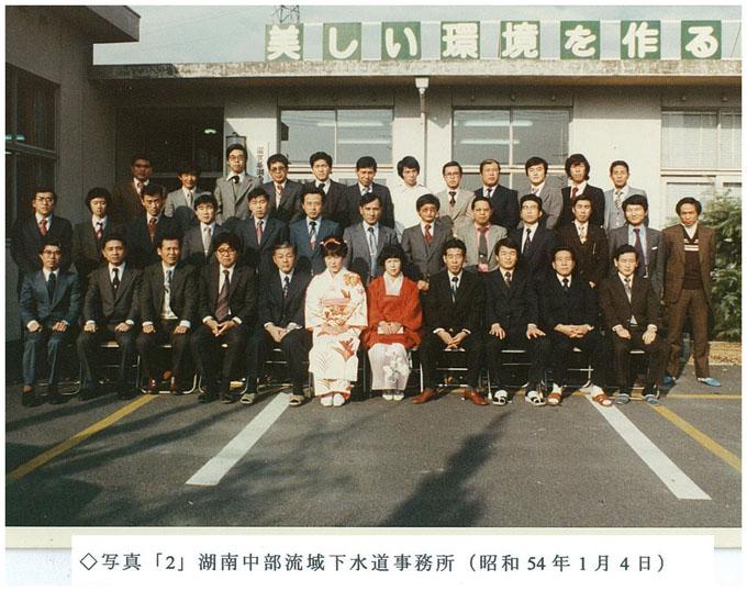 琵琶湖の下水道事業に従事して34...